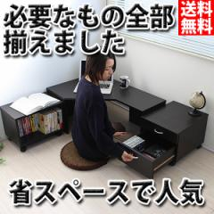 送料無料 パソコンデスク コーナーデスク ロータイプ コーナー 机  CPB005