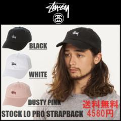 STUSSY ステューシー 帽子 スナップバック キャップ メンズ レディース ユニセックス STOCK LO PRO STRAPBACK 2016 新作