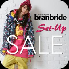 【セール特価】スノーボードウェア レディース 上下セット branbride ブランブライド新作 セットアップ 2bjk7-9set lady【返品不可】