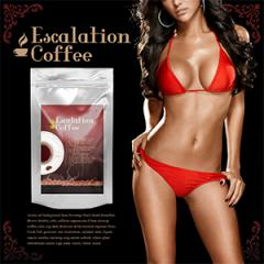 メール便OK♪絶対痩せたい方へ!!最先端ダイエットコーヒー【エスカレーションコーヒー】2個以上で送料無料