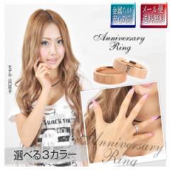 ◆メール便 送料無料 ◆ ステンレスリング 指輪 ステンレス リング ピンキーリング 金属アレルギー メンズ レディース