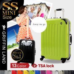 キャリーケース キャリーバッグ スーツケース 機内持ち込み SSサイズ PC7000 小型 保証付 送料無料
