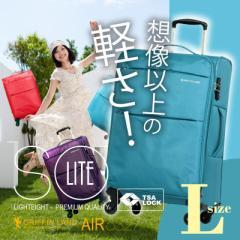 AIR6327 L SOLITE ソフト スーツケース キャリーバッグ 大型 ファスナー 保証付 TSAロック 超軽量 送料無料