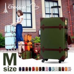 CHOCOLAT M トランクケース ショコラ キャリーバッグ 中型 スーツケース トランク かわいい TSAロック 保証付 送料無料