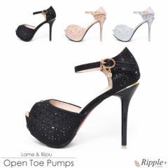 パンプス キャバ サンダル 靴 ラメ&ビジュー アンクルストラップオープントゥパンプス 12cmヒール ハイヒール 1928
