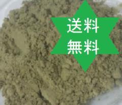 国産大麦若葉粉末 (100%)100g高級滅菌末・青汁・送料無料・代引不可・安価