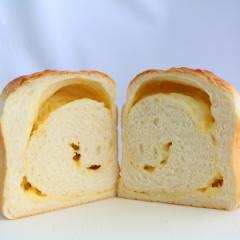 ナチュラルチーズ入り食パン1斤【無添加】