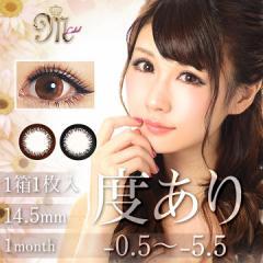-0.5-5.0 カラコン 1箱売り 度なし 美姉うるチュル瞳 DolocyMLabel / 度なし 14.5mm ドロシーエムレーベル ブラウン ブラック
