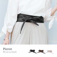 Pierrot(ピエロ)★★サッシュベルト [ フェイクレザー レディース ウエストマーク 小物 フリーサイズ]