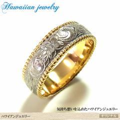 送料無料 刻印可能 ハワイアンジュエリー リング メンズ レディース 指輪 イエローゴールド ステンレス/grss516-517