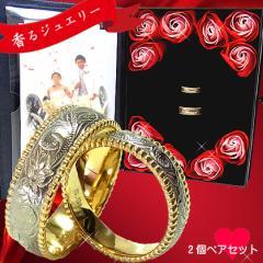 送料無料 刻印無料 ハワイアンジュエリー ペアリング プレゼント 結婚指輪 マリッジリング 入浴剤 写真フレーム/grss516-517pair