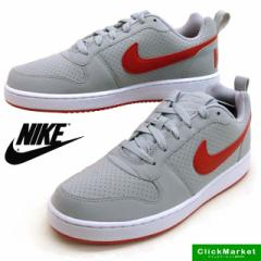 ナイキ NIKE COURT BOROUGH LOW SL 844883-002 コ...