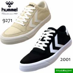 [送料無料]ヒュンメル HUMMEL Stadil Rmx Low HM64408 スタディール リミックス ロー 2001 9271 レディース/メンズ