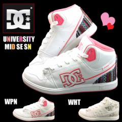 ディーシーシューズ DC SHOES UNIVERSITY MID SE ...
