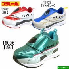 プラレール【スニーカー】 子供/ベルクロ マジック/運動靴 15cm〜19cm [16077 16096 16129]