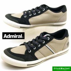 アドミラル Admiral Inomer OX 1509-1228 イノマー オックス ベージュ/濃灰 メンズ/レディース