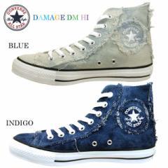 コンバース CONVERSE ALL STAR DAMAGE DM HI オールスター ダメージ デニム ハイ レディース/メンズ