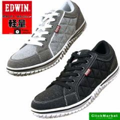 [送料無料]エドウィン EDWIN ED 7533 ローカット カジュアルスニーカー キルティング メンズ