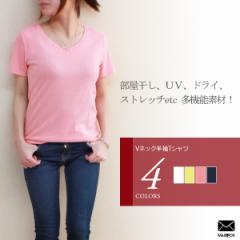 Vネック半袖Tシャツ [レディース] (e22) [メール便OK] 103035