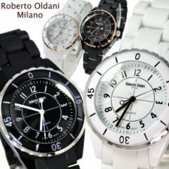 再入荷!Roberto Oldani ロベルト オルダーニ 腕時計 ミラノ ダイバーズ風 カーブガラス 硬質ラバーベルト ユニセックス 【送料無料】