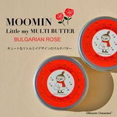 【プレゼント】ブルガリアンローズの香り!ムーミン マルチバター ボディクリーム ミー リトルミイ ギフト