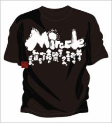 ドッジボールオリジナルtシャツ ! チームtシャツ ドッジボール や ドッジボール チームtシャツ  「Miracle〜主役は私達〜」