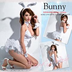 ハロウィン コスチューム バニーガール 5点セット バニー 衣装 仮装 変装用【1110-bunny-b】