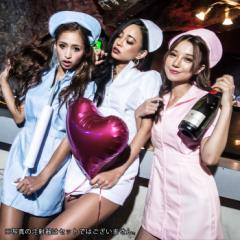 【即納】costume【コスチューム】ナース/全3色ハロウィーン パーティーグッズ コスチューム コスプレ