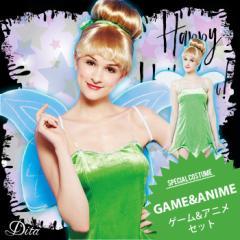 【即納】【SALE】妖精 ハロウィン 衣装  コスプレ costume【コスチューム】 メルヘンフェアリーガール 羽