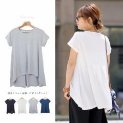 【SALE】Tシャツ レディース 半袖 白 ロング Aライン フレア シフォン 切替デザイン トップス