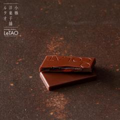 ルタオ Cmchocolat フランボワーズ 16枚入り ホワイトデー チョコレート フルーツチョコ スイーツ お菓子  ギフト プレゼント