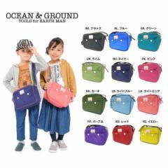 Ocean&Ground オーシャン&グラウンド 子供服 通園バッグ o-1515001