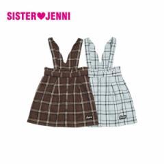 JENNI ジェニィ 子供服 17秋冬 サキソニージャンパースカート je81660
