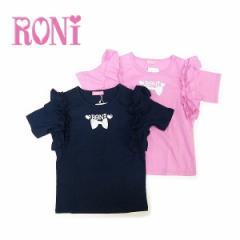 RONI ロニィ 子供服 17春 フリル付き天竺半袖Tシャツ r137123020-1004