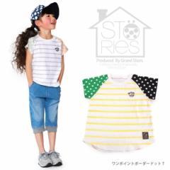 STORIES ストーリーズ 子供服 17春夏 ワンポイントボーダードットTシャツ ベビー キッズ  4171019