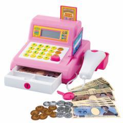 おかいものレジスターセット (3歳以上,5月5日,こどもの日,おままごと,3歳以上,電卓機能,計算,ハンドキャスナー,お金パーツ,カギ)
