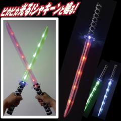 ライトな刀2本セット(光る,音が出る,鳴る,サウン...