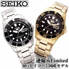 送料無料SEIKO5 SPORTS限定60Sダイバーズモデル(逆輸入Limited,国産モデル,100m防水,自動巻,蓄光インデックス)