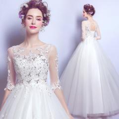 ウェディングドレス パーティードレス 二次会 結婚式 披露宴 司会者 花嫁 演奏会 舞台衣装  ホワイト レース ロング
