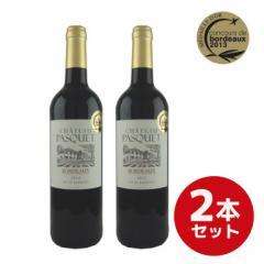 シャトー・パスケ2012 750ml×2本 ボルドーワイン フランス産【送料無料】Ch. Pasquet 赤ワイン