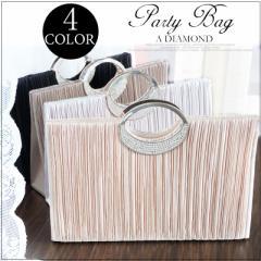 収納力抜群 大きめバッグ★レディースバッグ パーティーバッグ クラッチバッグ ファッションバッグ 3WAY