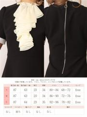 【Tika ティカ】バイカラー胸元フリルレトロミニドレスパーティードレスお呼ばれワンピース[S/M/L][黒]