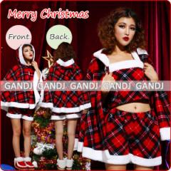 クリスマス/豪華ケープ×ショートパンツ/チェック柄/サンタ衣装/コスプレ/9451