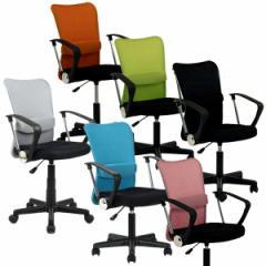 『ハンター肘付』椅子 肘付き 事務  チェア チェアー イス いす 椅子 オフィスチェアー  オフィス 事務用 学習イス