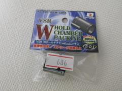 PDI WホールドチャンバーパッキンVSR用新品