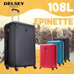 【メーカー公式】DELSEY EPINETTE スーツケース 大型 7泊以上目安 キャリーケース TSA 超軽量 ABS製 国際無償修理保証