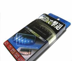ブルー 6 LED スキャン セキュリティ ライト ソーラー 充電 衝撃 感知