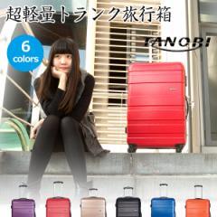 【超安価】スーツケース 機内に持込可 キャリーケース キャリーバッグ 超軽量トランク旅行箱SSサイズ6色