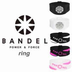 バンデル リング / クロスリング(メール便送料無料)「目覚めろチカラ!ワンランク上のパワーアップギア!」BANDEL RING シリコン 指輪