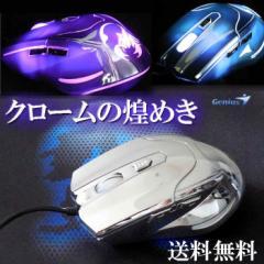 LED ゲーミングマウス OMG Genius USB 有線 6ボタン マウスパッド付 送料無料